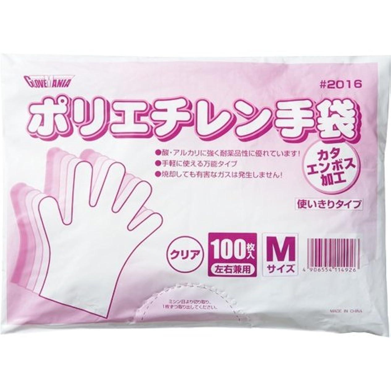 珍しい騒乱妥協川西工業 ポリエチレン手袋 カタエンボス クリア M #2016 1セット(10000枚:100枚×100パック)