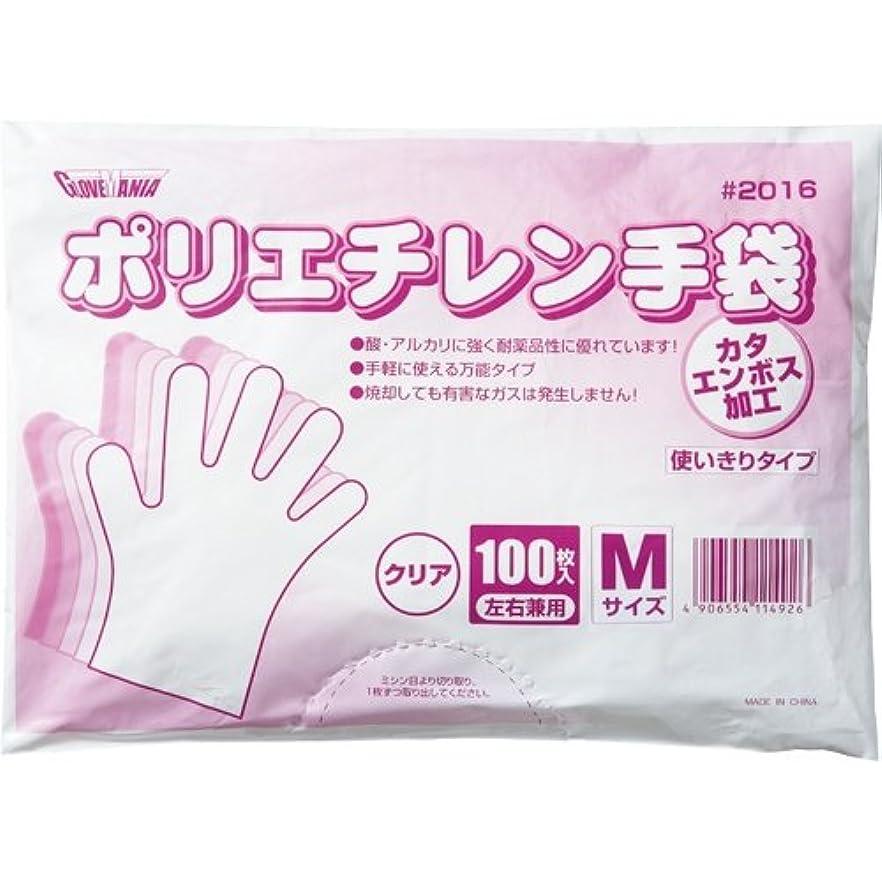 泥だらけメディックカロリー川西工業 ポリエチレン手袋 カタエンボス クリア M #2016 1セット(10000枚:100枚×100パック)