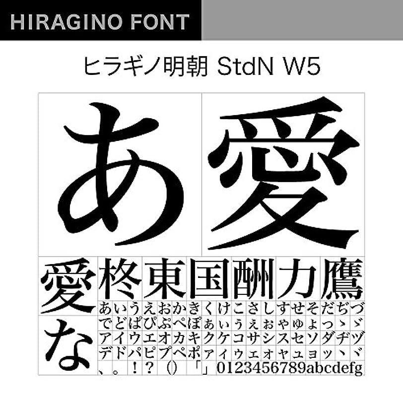 平等ダブル項目OpenType ヒラギノ明朝 StdN W5 [ダウンロード]
