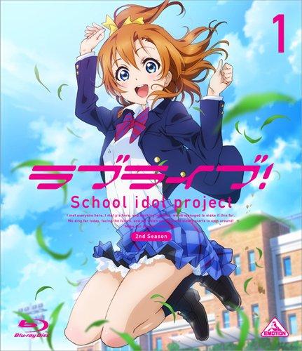 ラブライブ!  2nd Season 1 [Blu-ray]
