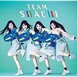 Rocket Queen feat. MCU/Rock Away[super tough盤](初回限定盤)