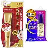 【セット買い】肌美精 リフト保湿 リンクルパッククリーム 30g & ターニングケア保湿 ナイトスリーピングセラム美容液30g ビタミンEカプセル配合