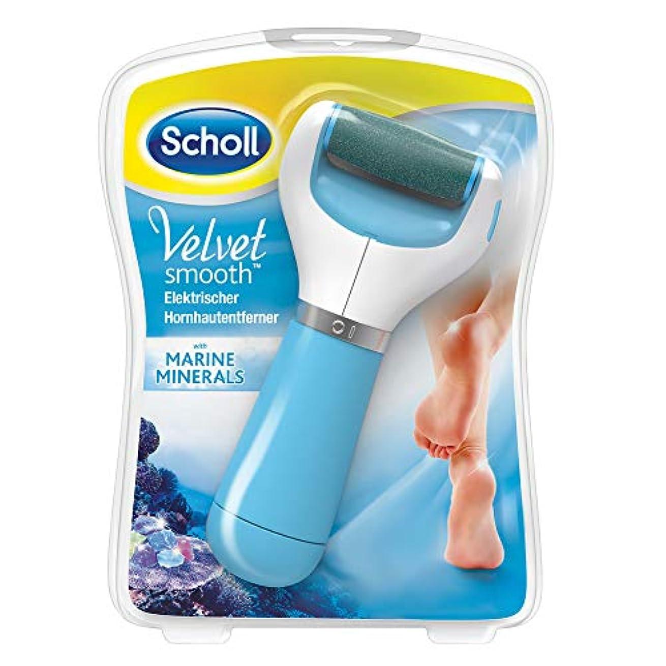 ぜいたくリム見ました(ショール) Scholl ベルベットスムーズ 電動角質リムーバー ダイヤモンド(Velvet Smooth Electronic Foot File Diamond) [並行輸入品]