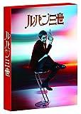 ルパン三世 Blu-rayコレクターズ・エディション[Blu-ray/ブルーレイ]
