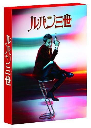 ルパン三世 DVDコレクターズ・エディション