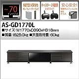 ASAHI WOOD PROCESSINGその他 GD style テレビ台 ロータイプ AS-GD1770Lの画像