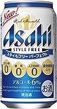 【2016年5月31日発売】アサヒ スタイルフリーパーフェクト 350mlx12本