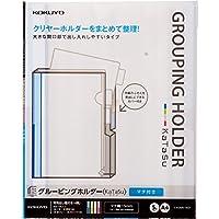 コクヨ ファイル グルーピングホルダー KaTaSu マチ15mm 5冊 フ-KGMV750T