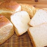 天然酵母パン1本(型の大きさ 20cm×9cm×8cm) 【冷凍限定 冷蔵商品と同梱不可】