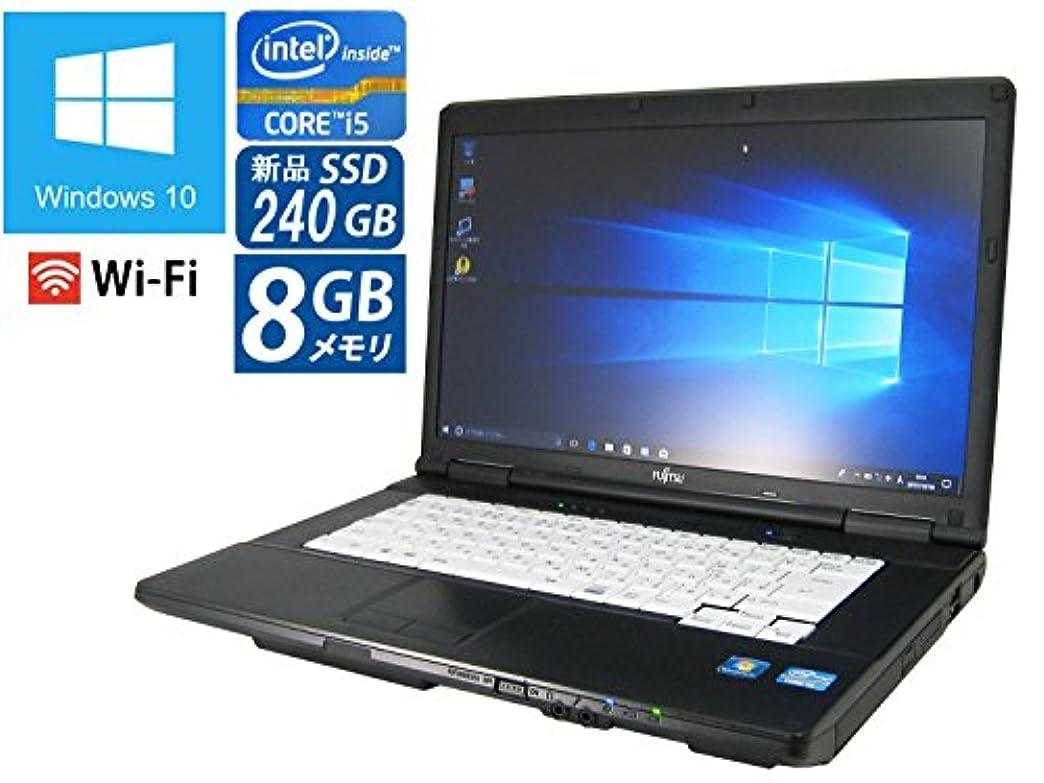 ユニークなバラ色直面する【中古ノート】【新品SSD】 富士通 LIFEBOOK A572/F■第3世代 Core i5/メモリ8GB/新品SSD 240GB/Win10Pro64Bit【WPS OFFICE最新版付属】