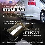 Style-Bay Final F2マフラー スティングレー MH23S NA AZワゴン MJ23S NA