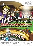 「THE パーティー・カジノ」の画像