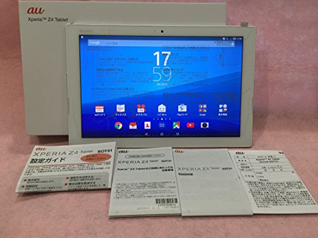 文化やりがいのある火山学者(au)Xperia Z4 Tablet SOT31 ホワイト(Android 5.0)