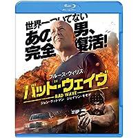 バッド・ウェイヴ  ブルーレイ&DVDセット