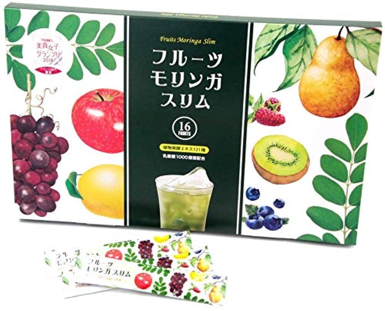 トラクタープランテーション作りフルーツ モリンガ 美容 健康 栄養 食習慣 ボディメイク 国産品 (1箱/3g×30包)