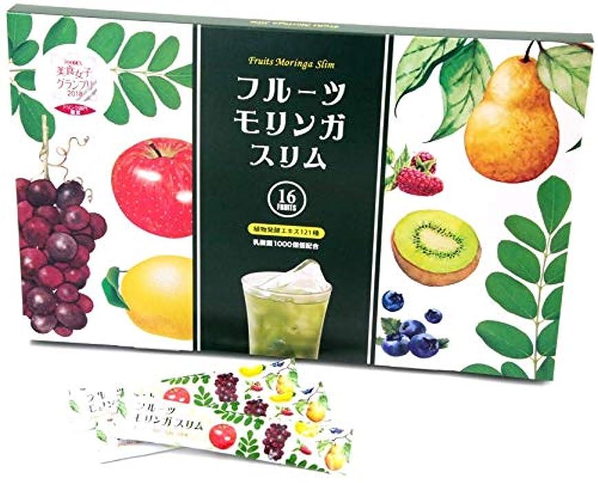 運営ツインバラバラにするフルーツ モリンガ 美容 健康 栄養 食習慣 ボディメイク 国産品 (1箱/3g×30包)