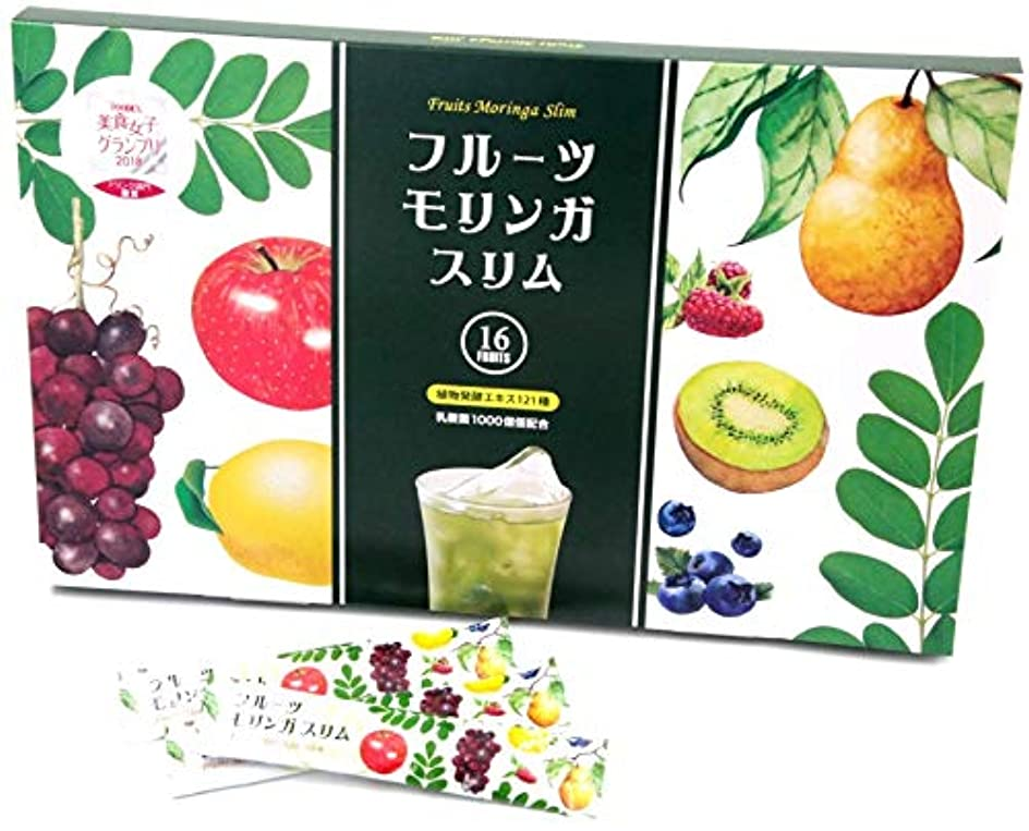 公使館盲目出来事フルーツ モリンガ 美容 健康 栄養 食習慣 ボディメイク 国産品 (1箱/3g×30包+シェーカー)