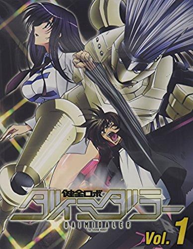 健全ロボ ダイミダラー Vol.1 [Blu-ray]