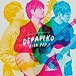 【早期購入特典あり】PICK POP! ~J-Hits Acoustic Covers~ (初回生産限定盤B) (DVD付)(告知ポスター (B2サイズ)付)