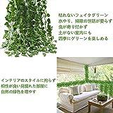 造花グリーン 人工観葉植物 フェイクグリーン 24本入り【Xiaz】造花藤 緑 葉 壁掛け 吊りのインテリア飾り人工植物 枯れないグリーン アイビー 画像
