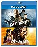 G.I.ジョー バック2リベンジ&ヘラクレス 3D ベストバリュ...[Blu-ray/ブルーレイ]