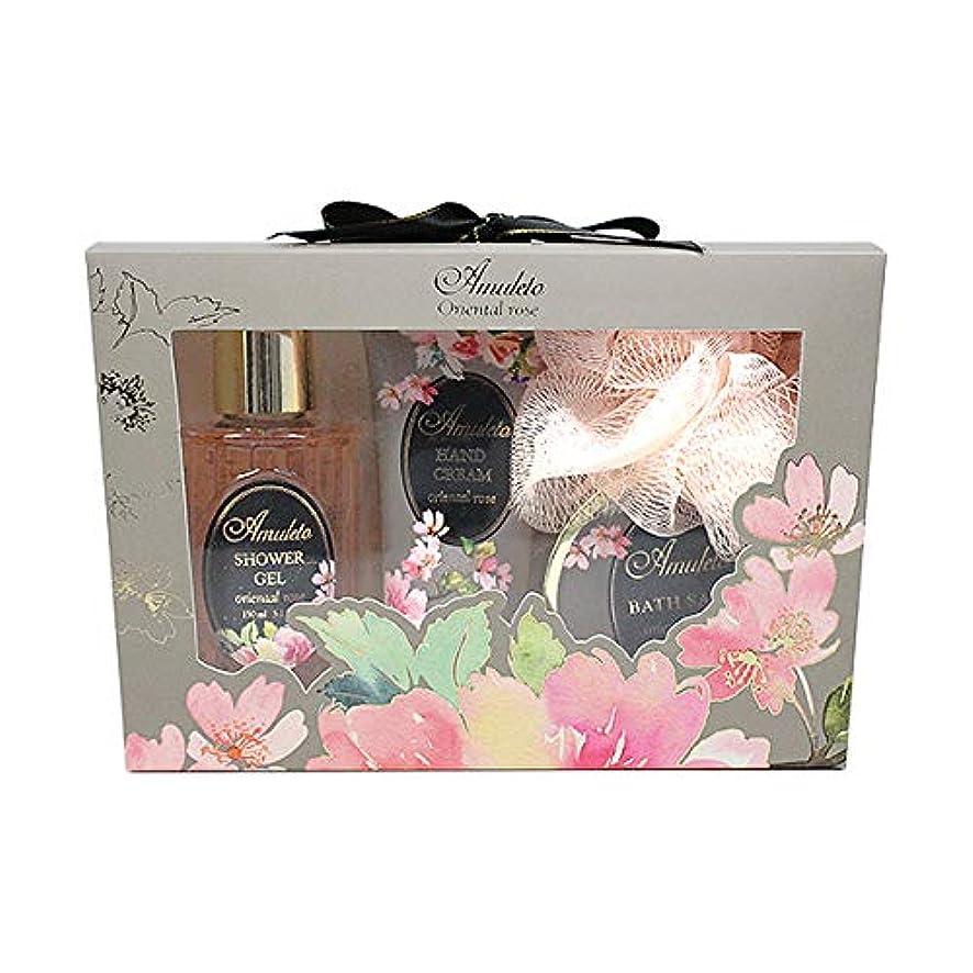 パノラマゆり有名なアムレート ボディケアセット ソフィア オリエンタルローズの香り