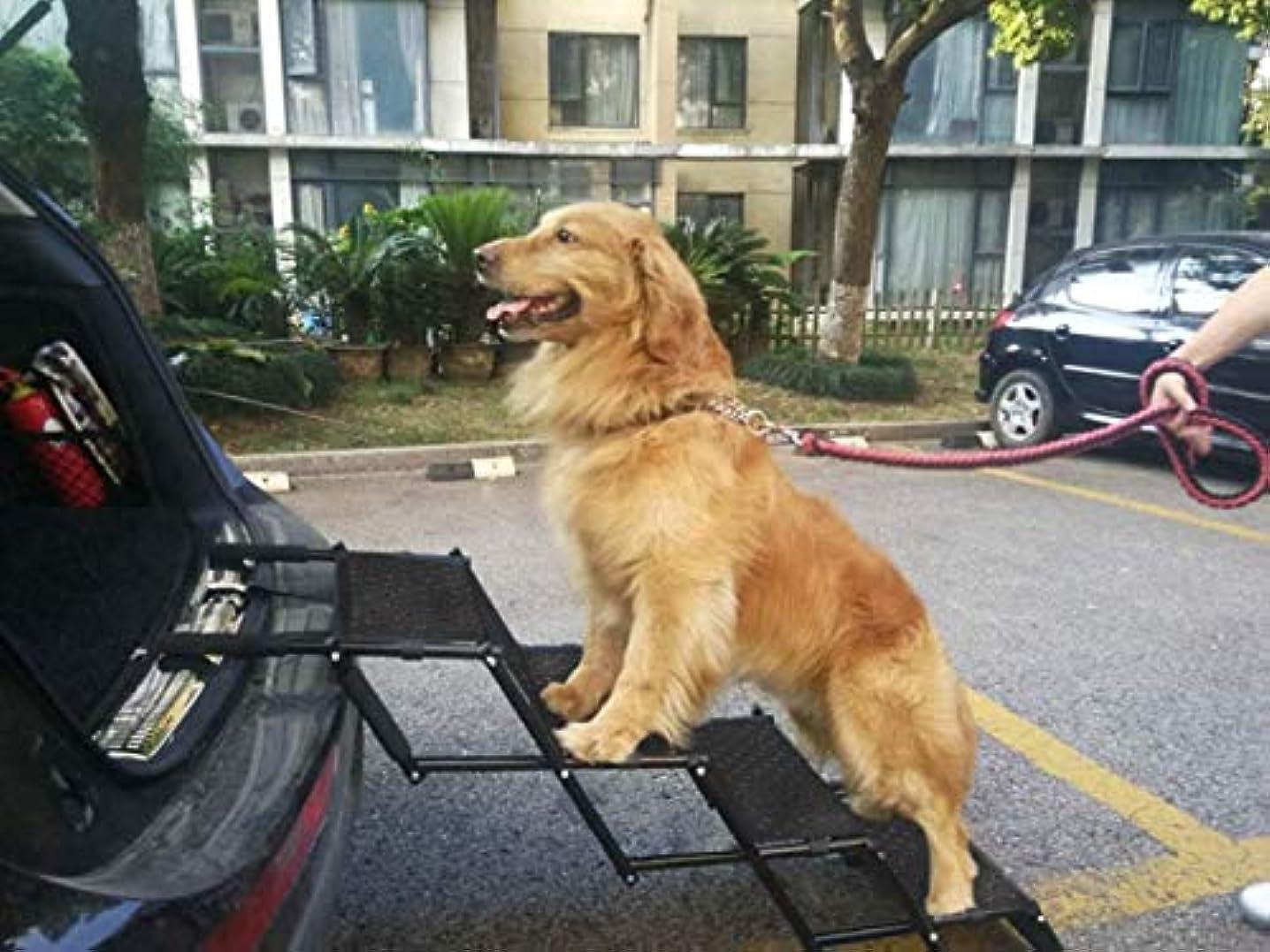 ご意見大使館スーツケースSnagle Paw アップグレードされたペット 犬 車 ステップ 階段 車 トラックとSUV貨物 ソファと高いベッド4つ ステップ 用 偉大な屋内屋外で 使用で軽量 ポータブル自動大型犬ラダー 用 ペット ランプを折りたたみ...