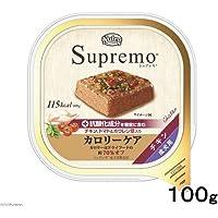 ニュートロ シュプレモ カロリーケア チキン成犬用