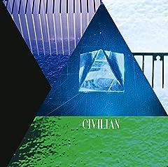 CIVILIAN「セントエルモ」のジャケット画像