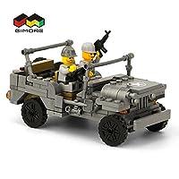 6adac4a9d04e Gimore世紀ミリタリーWillys Mbジープww2クラシックMilitary Vehicle Airborne電源モジュールBuilding  Blocksセット