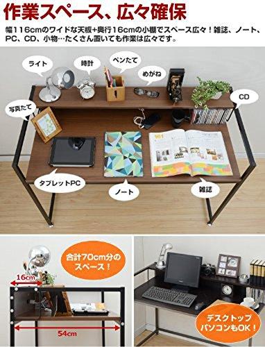山善(YAMAZEN) 棚付きパソコンデスク (幅120cm) コンセント付 ダークブラウン MMD-1256(DBR/BR)