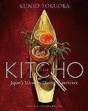 (英文版) 京都吉兆 - Kitcho: Japan's Ultimate Dining Experience