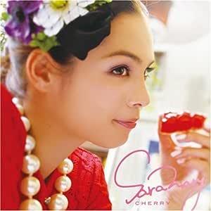 Cherry/Gossip