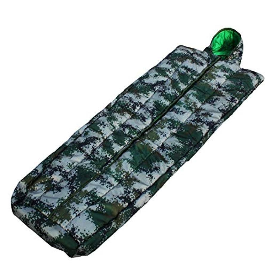 建てる閉じるワイドBALLEEY 独身者用キャンプスリーピングバッグ3シーズン暖かく 理想的なキャンプ用品、ハイキング、そして迷彩/軽量屋外多機能で便利な寝袋でのバックパッキング