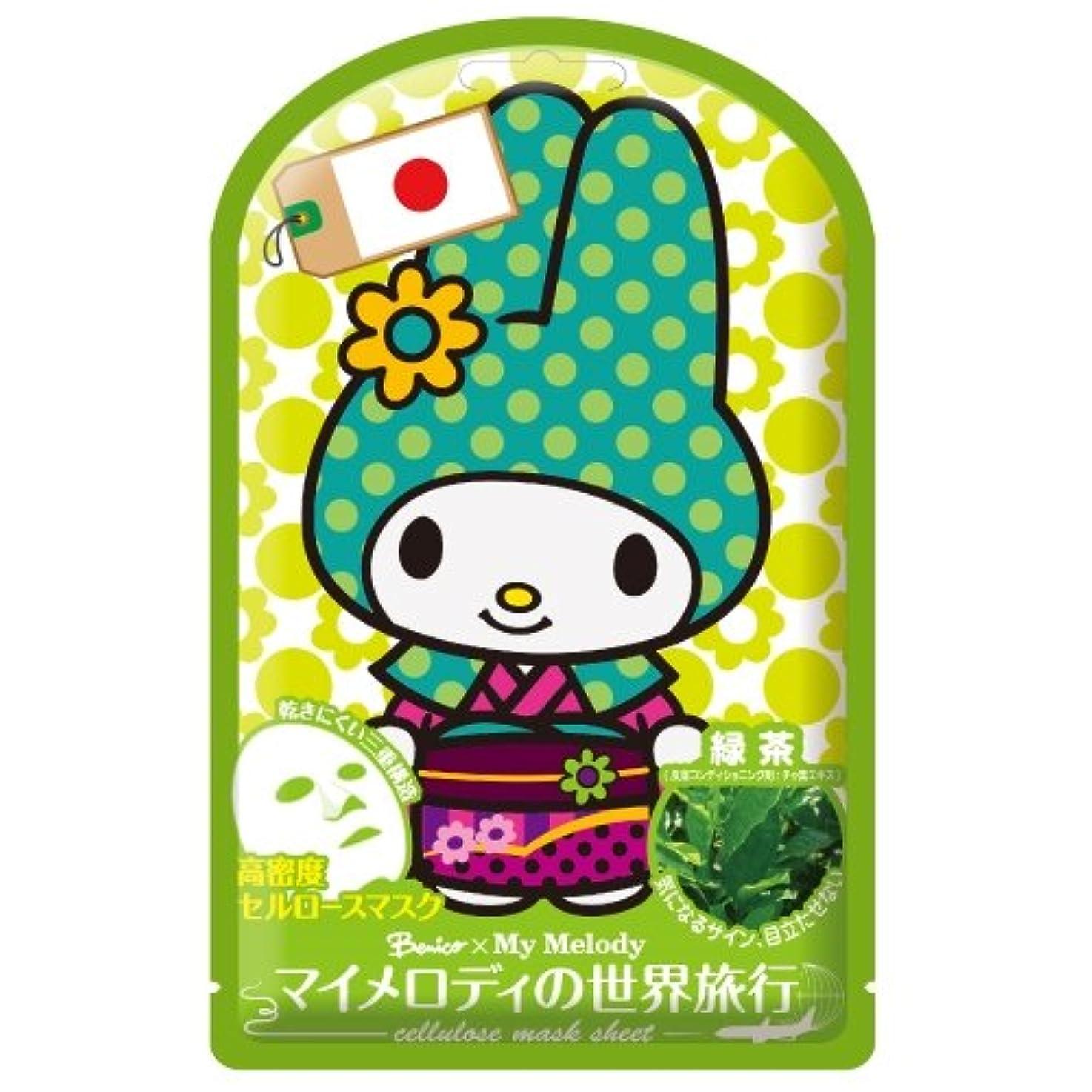 _ ベニコ×マイメロディ 世界旅行マスクシートJ(日本) 20ML