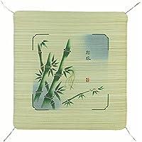 萩原 い草 座布団 ぼかし友禅 「松風」 71201500