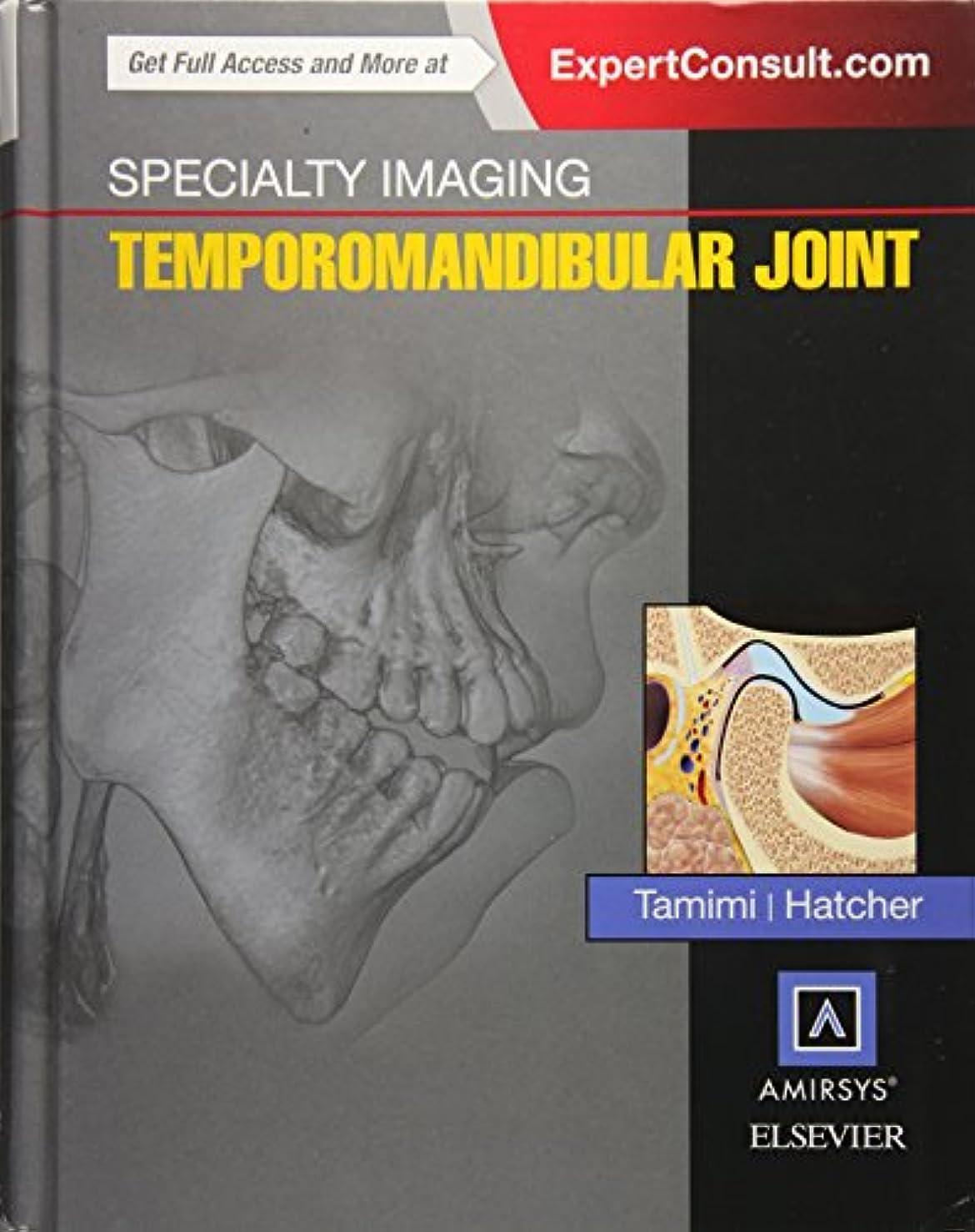 ハイランド上下する拒否Specialty Imaging: Temporomandibular Joint, 1e