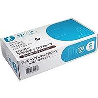 シンガープラスチックグローブ No.7100 パウダーフリー Sサイズ 100枚入×5個セット(管理番号 4976366007662)