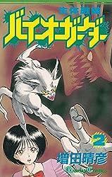 Amazon.co.jp: 増田 晴彦:作品一...