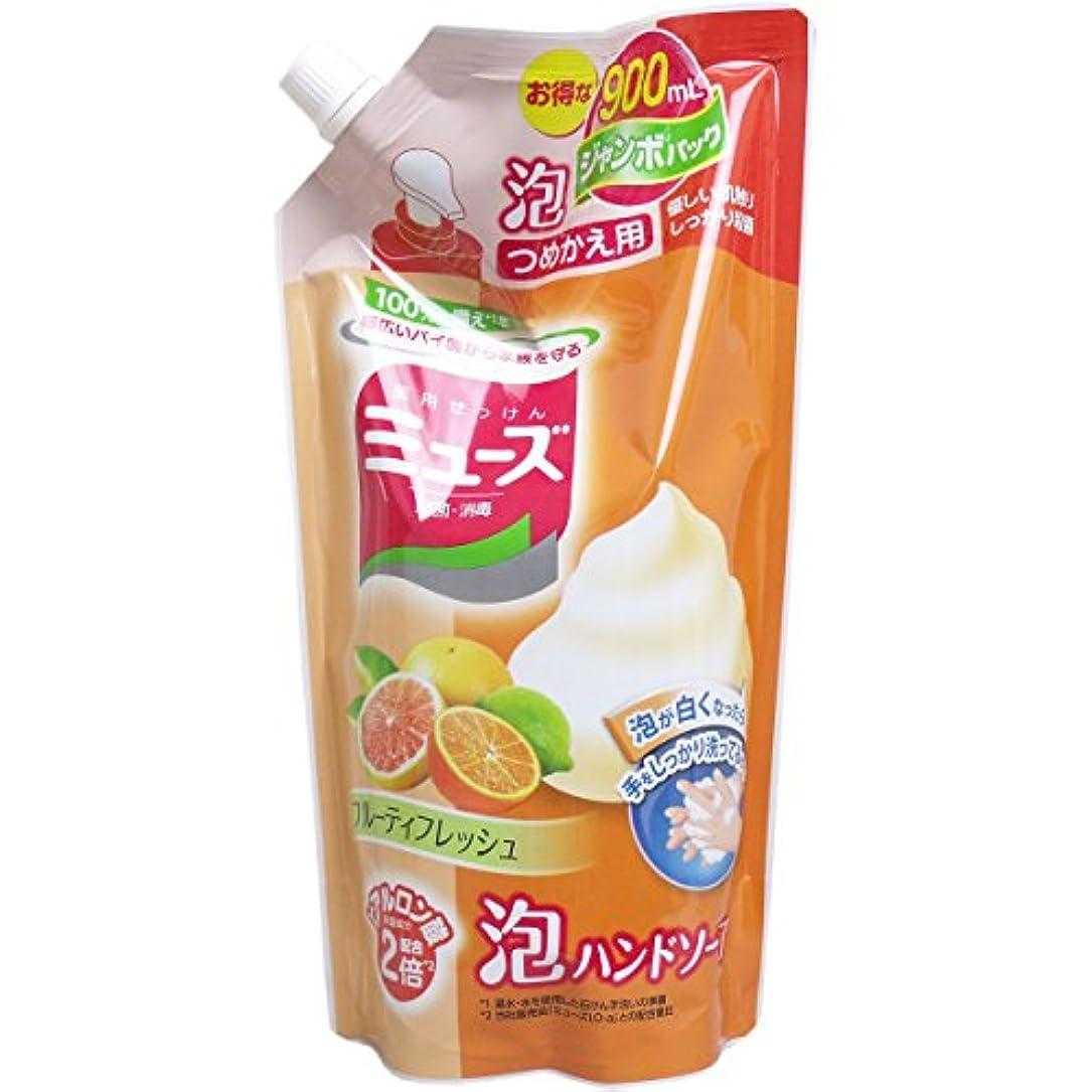 ママほのか流用する泡ミューズフルーティーフレッシュジャンボ詰替 × 10個セット