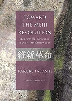 "[KARUBE Tadashi, David NOBLE]のToward the Meiji Revolution: The Search for ""Civilization"" in Nineteenth-Century Japan (JAPAN LIBRARY Book 36) (English Edition)"