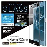 エレコム  Xperia XZs ガラスフィルム ( Xperia XZ 対応) 液晶保護フィルム ドラゴントレイル 強化ガラス 画面の隅から隅までしっかり保護できるフルラウンド設計 角割れ防止設計 ブラック PM-XXZSFLGPTRDB
