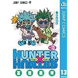 HUNTER×HUNTER モノクロ版 13 (ジャンプコミックスDIGITAL)