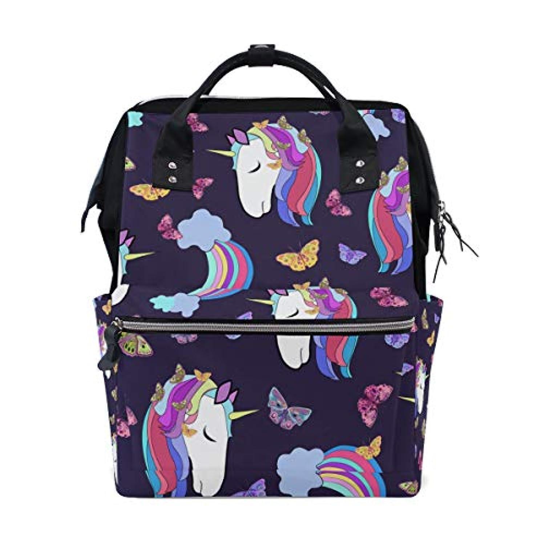 ママバッグ マザーズバッグ リュックサック ハンドバッグ 旅行用 ユニコーンと蝶柄 可愛い ファション