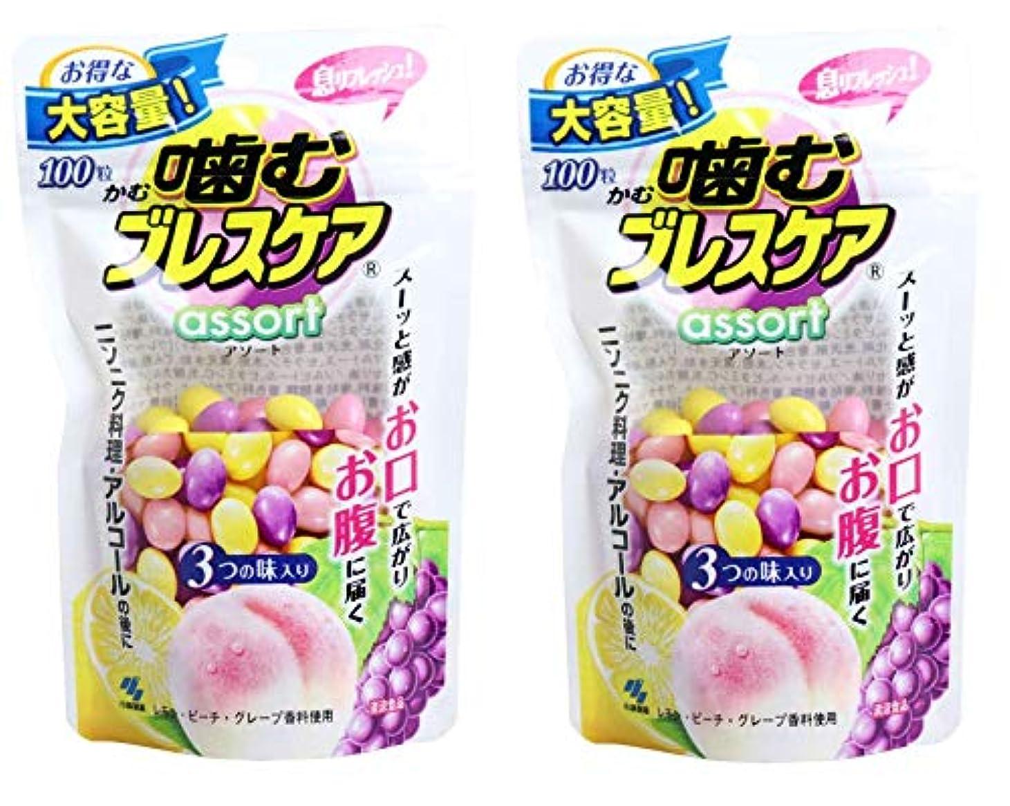 キャベツ化合物精緻化噛むブレスケア 100粒パウチ アソート 100粒 2袋セット