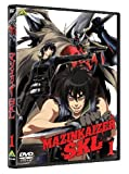 マジンカイザーSKL 1[DVD]