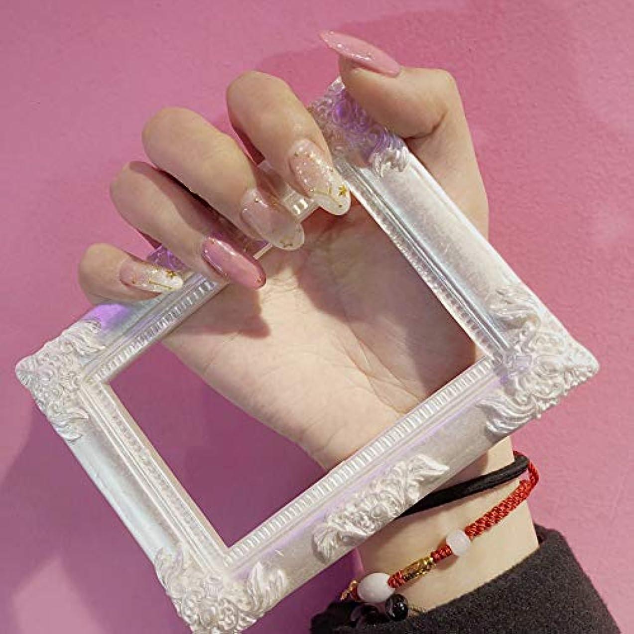 然としたわかる質量24Pcs 美しい女の子 ネイルアート ins流行 手作りネイルチップ 暈し染め 可愛い優雅ネイル