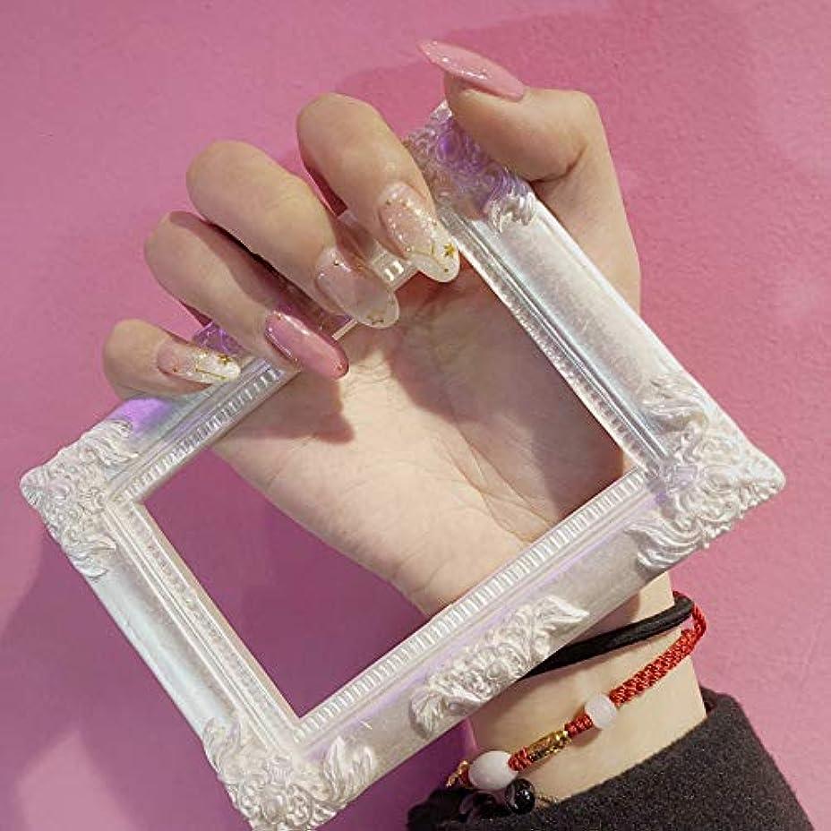 キャプテンパリティ遺伝的24Pcs 美しい女の子 ネイルアート ins流行 手作りネイルチップ 暈し染め 可愛い優雅ネイル
