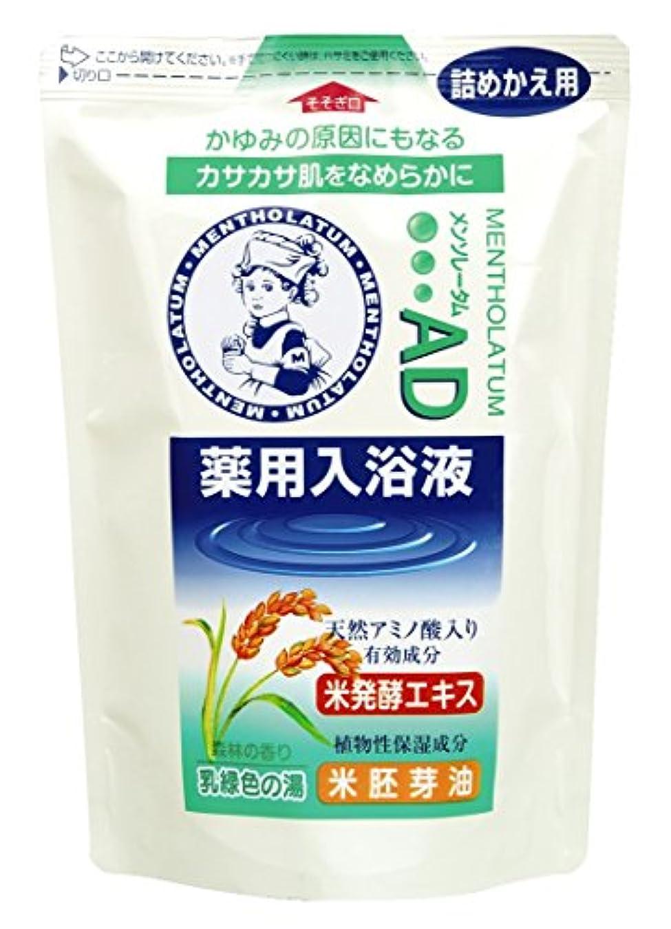 【医薬部外品】メンソレータム AD 薬用入浴剤 天然保湿因子米発酵エキス配合 やすらぐ森林の香り 詰替用 600mL