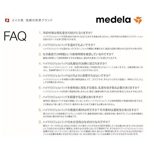 『Medela メデラ ハイドロジェルパッド 4枚入り 乳頭の痛みの緩和に』の5枚目の画像